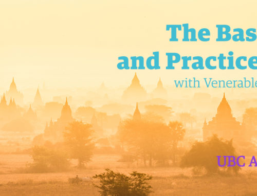 Event: The Basic Knowledge and Practice of Buddhism, with Venerable Professor Tsung Tzu Shih