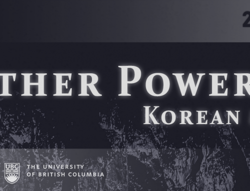 Symposium: Other Power in Buddhism